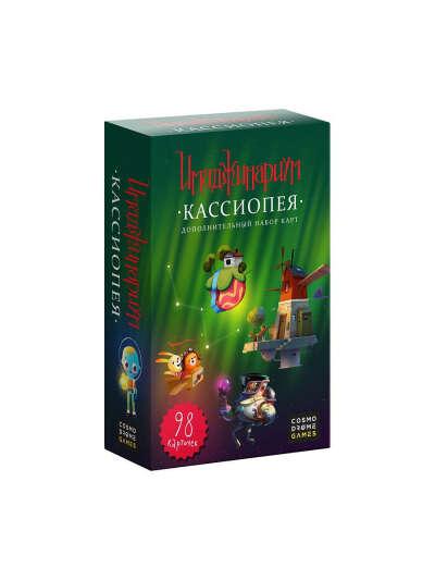 """Игра Имаджинариум. Дополнительный набор """"Кассиопея"""", Cosmodrome Games"""