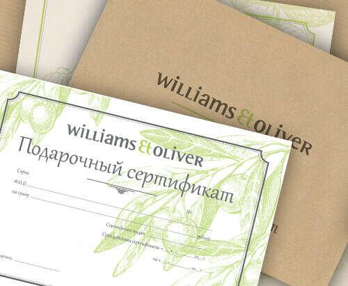 Подарочный сертификат Williams Et Oliver