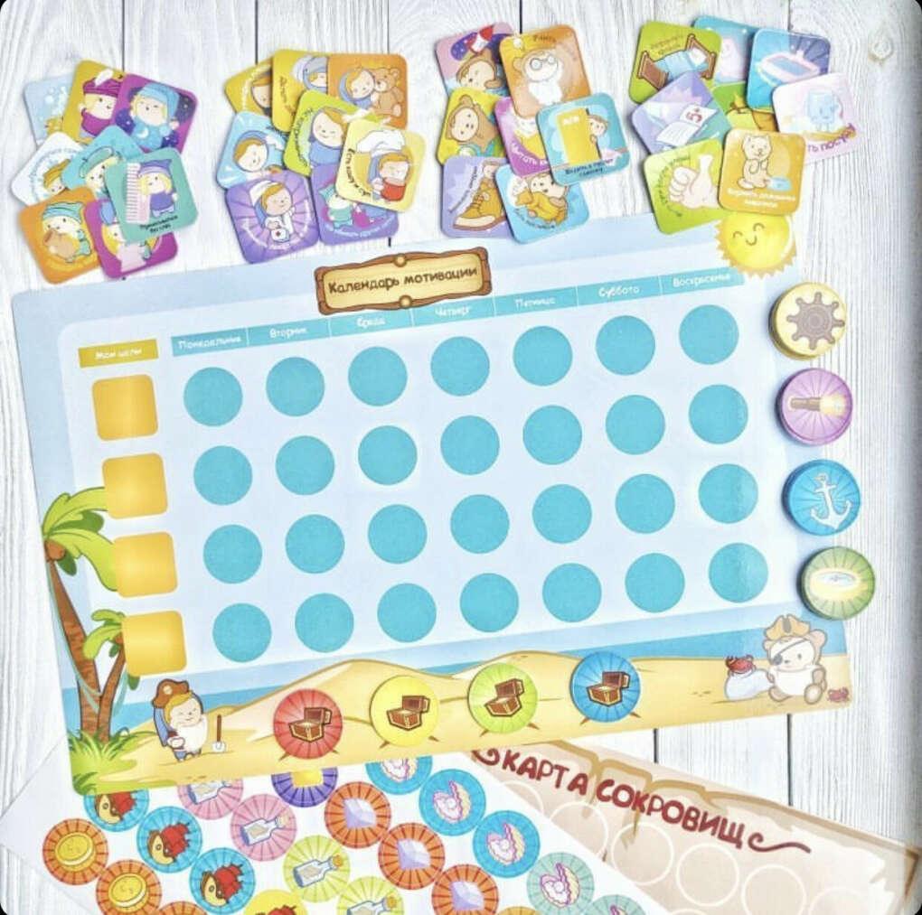 Календарь ежедневных дел