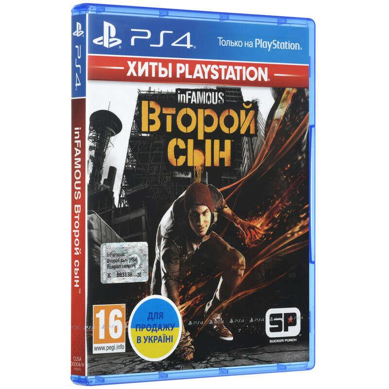 """Диск с игрой """"Second Son"""" для PS4"""
