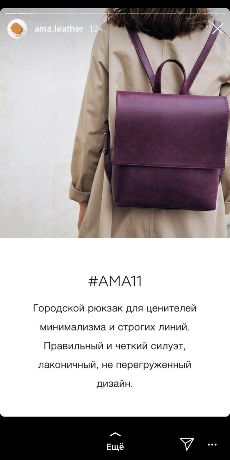 Рюкзак AMA.Leather