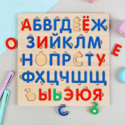 Вкладыш Алфавит русский «Звуки и буквы»