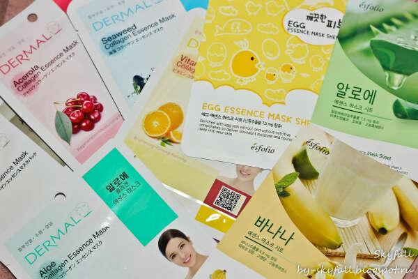 Корейские тканевые маски.