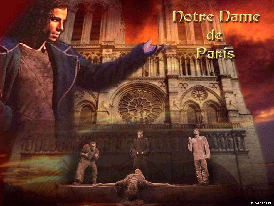 Посетить рок-оперы Нотр дам де Пари и Ромео и Джульетта.