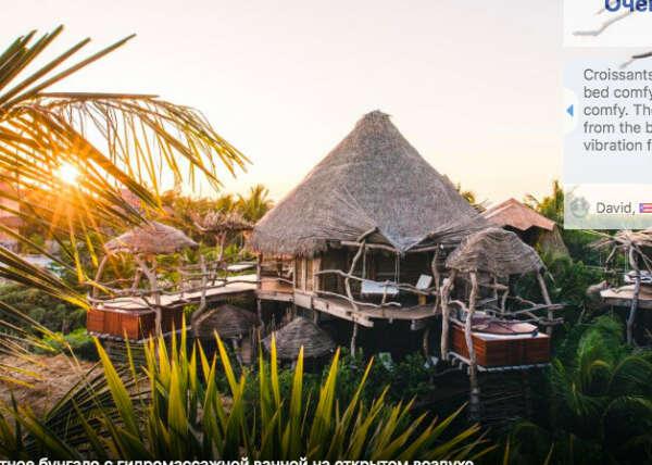 Насладиться жизнью в отеле Azulik в Мексике