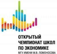 Победить в ОЧ 2013