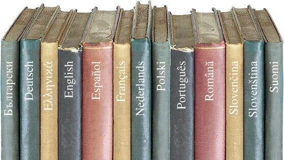 Выучить больше иностранных языков