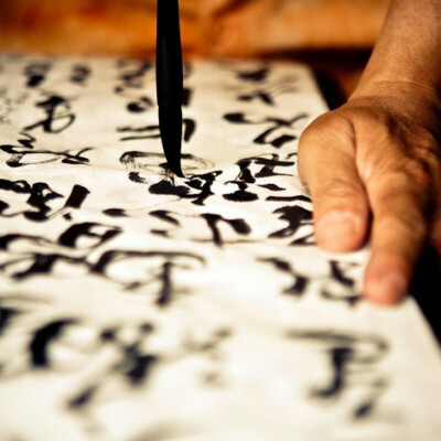 Посетить мастер-класс китайской калиграфии