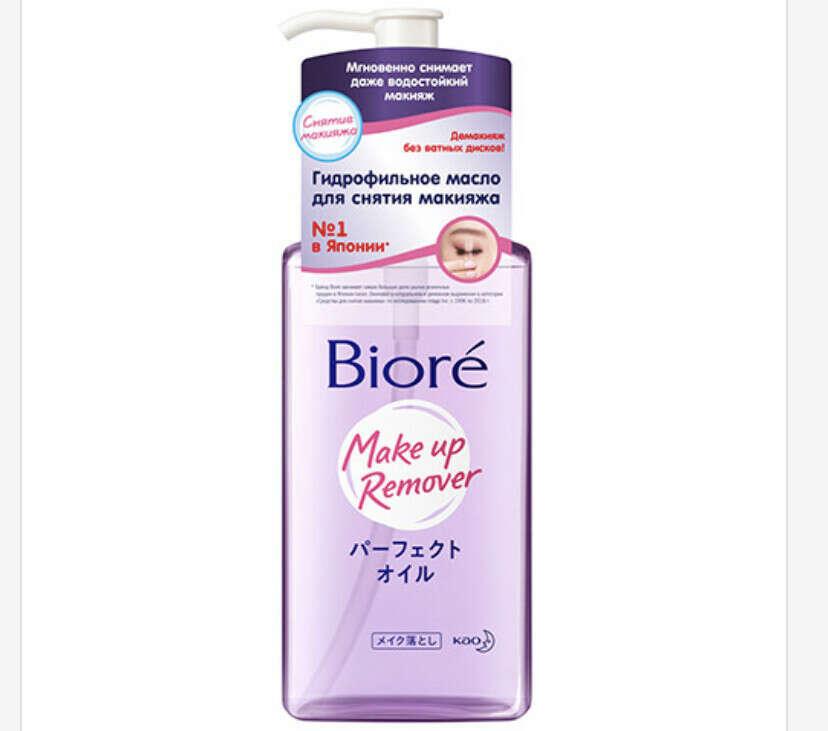 Гидрофильное масло `BIORE` MAKE UP REMOVER для снятия макияжа
