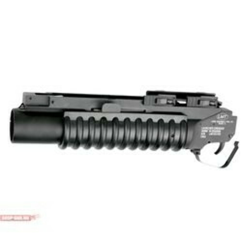 King Arms M203 Grenade Launcher