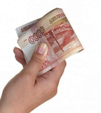 Раздать долги