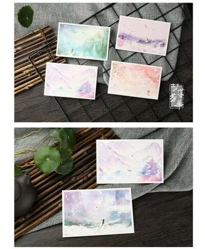Набор почтовых открыток в китайском акварельном стиле