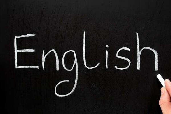Хочу выучить английский язык.