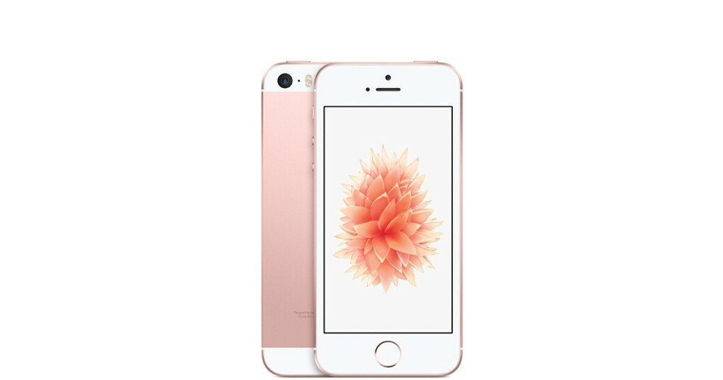 iPhoneSE 64ГБ, «розовоезолото»