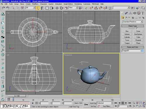 программу 3D max
