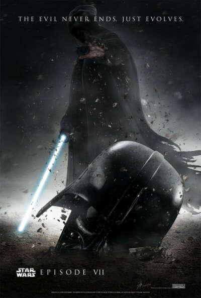 Сходить в кино на Звёздные войны VII