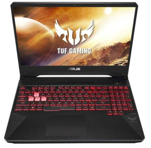 Ноутбук игровой ASUS TUF Gaming FX505DT-HN450T