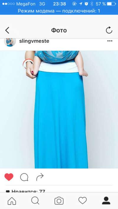 Плотная бирюзовая юбка от компании Vmeste