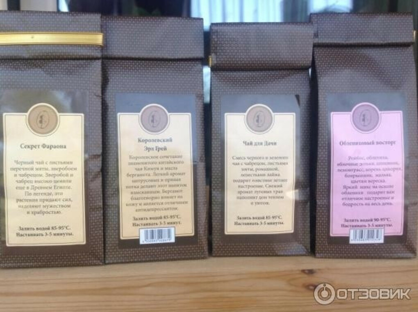 Чай / кофе из магазина Кантата