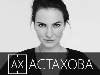 Побывать на концерте Ирины Астаховой