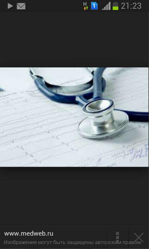 Полное медицинское обследование