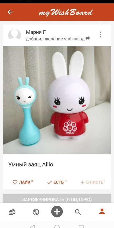 Умный заяц Alilo