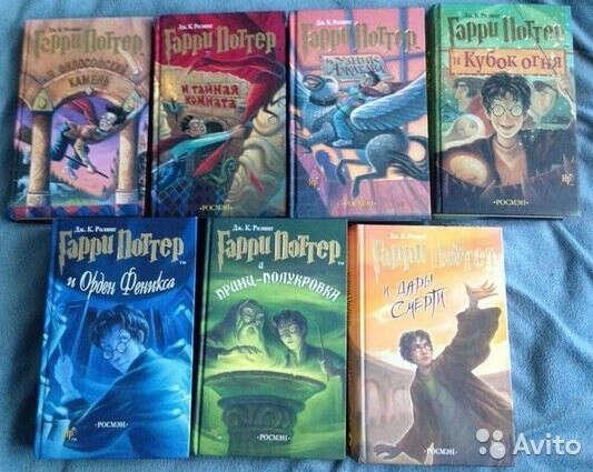 Прочитать всего Гарри Поттера