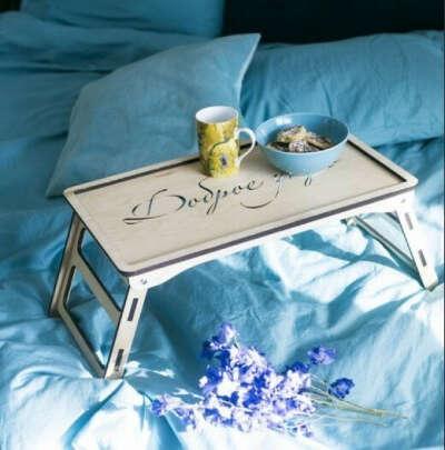 Столик для завтрака | Деревянный столик в постель купить в Спб