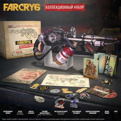 Коллекционный набор Far Cry 6