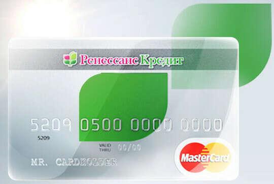Погасить кредитную карту 30000