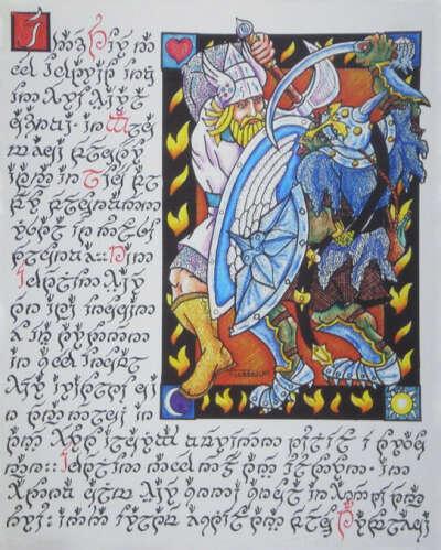 Сделать иллюстрации к путешествию Туора в Гондолин