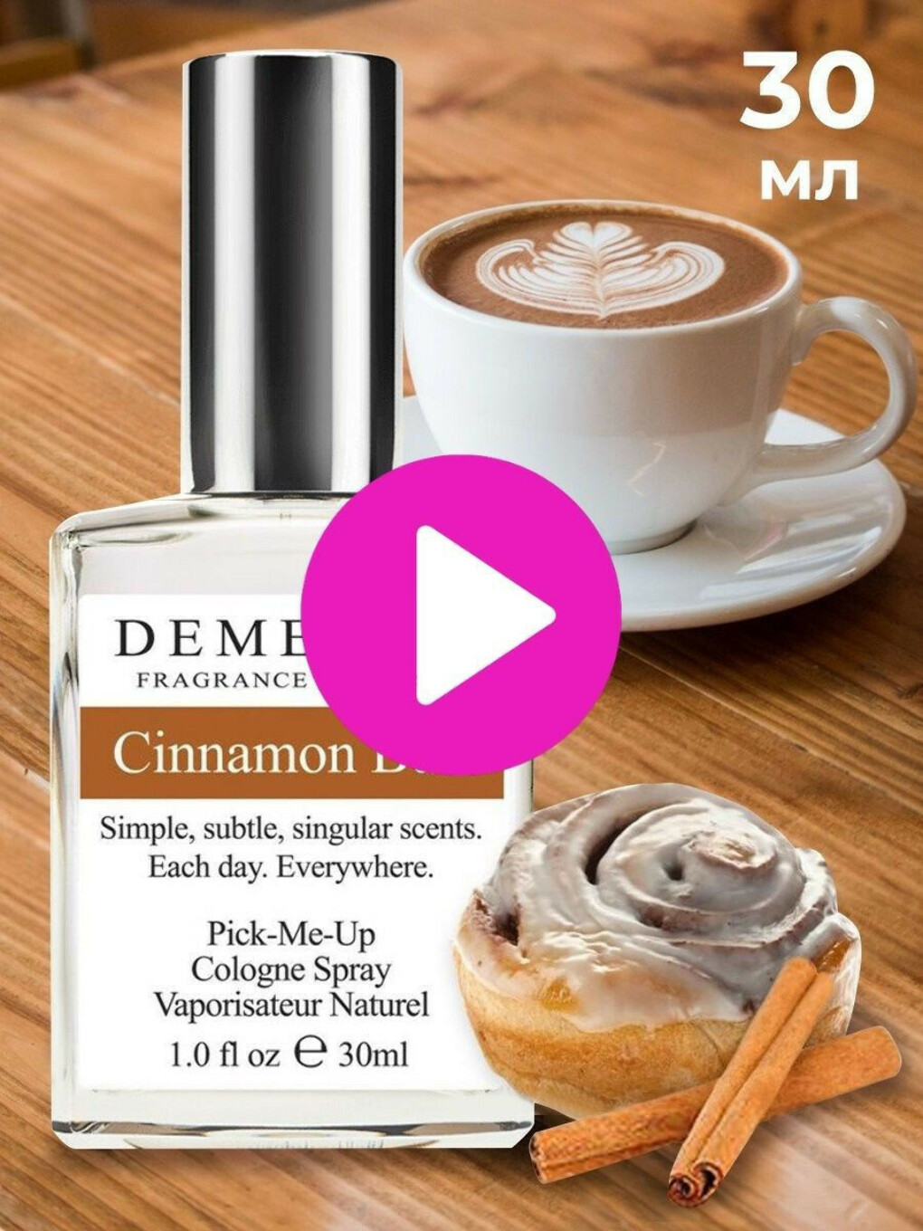 Духи Demeter - Булочка с корицей Cinnamon bun Demeter Fragrance Library 11407863 в интернет-магазине Wildberries
