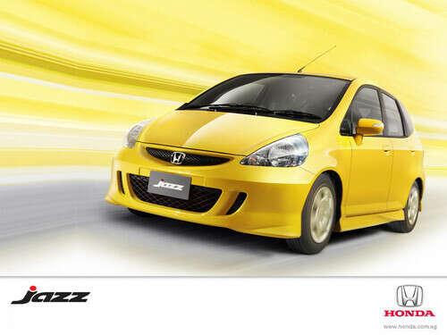 Купить желтую Honda Jazz