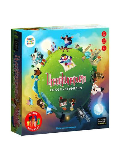 Настольная игра Имаджинариум. Союзмультфильм 2.0, Cosmodrome Games