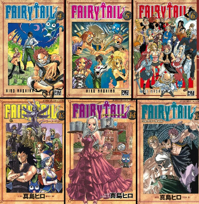 Fairy Tail (все тома)