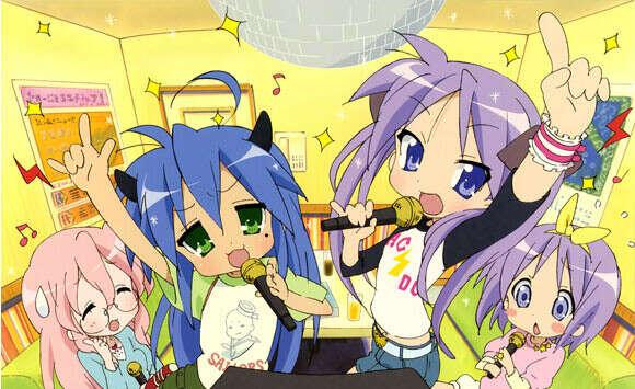 Попеть в караоке с друзьями