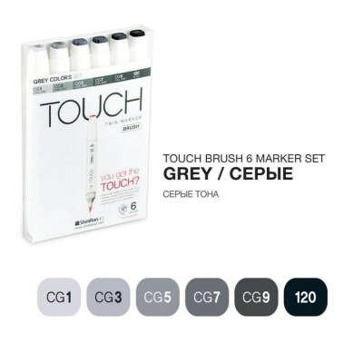 Набор маркеров Touch Twin BRUSH 6 цв, серые тона