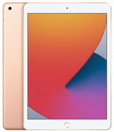 "Планшет Apple iPad 10.2"" Wi-Fi 32 GB Gold 2020"