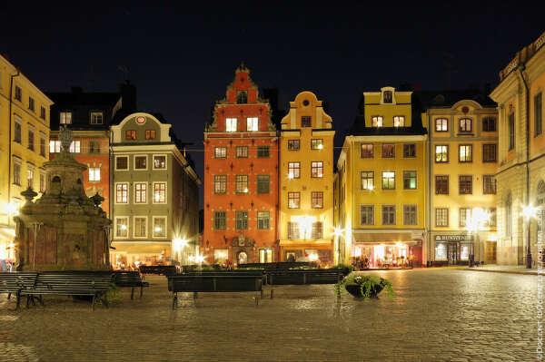 Побывать в Стокгольме