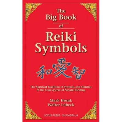 Книга символов Рэйки