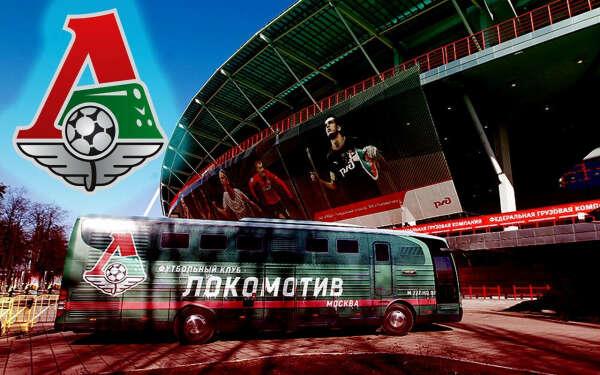 В Черкизово на матч ФК Локомотив