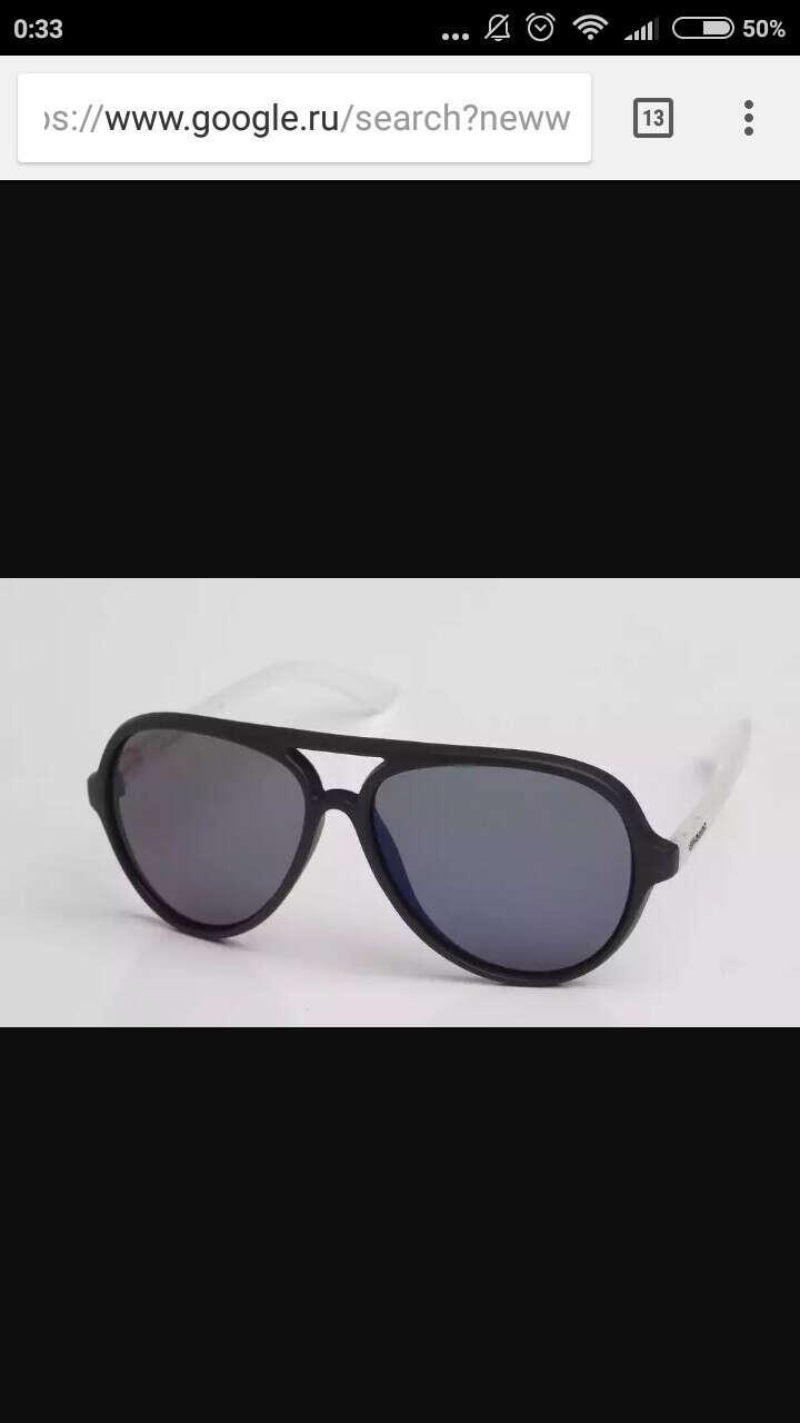 Солнцезащитные очки такого типа