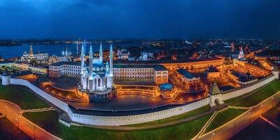 Поездку в Казань!