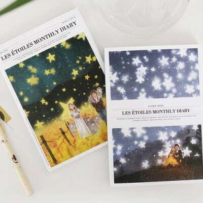 Купить Планировщик '2017 Les Etoiles Monthly Diary' в магазине ChickenArt