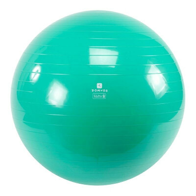 Аксессуары для йоги и фитнеса - Мяч Gym 75 см