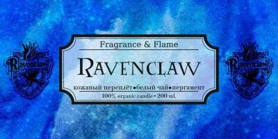 Свеча ароматическая Ravenclaw
