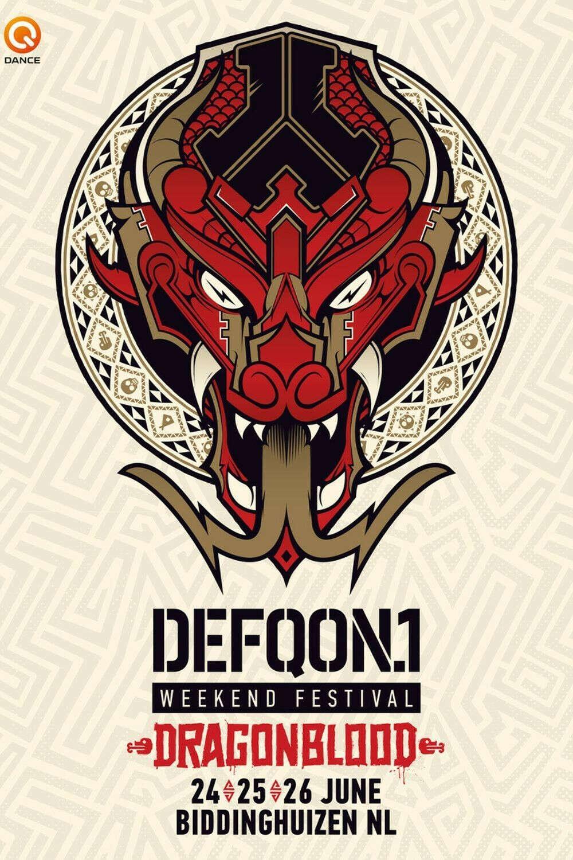 Билет на Defqon !