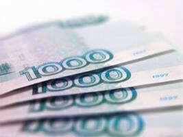 5000 рублей