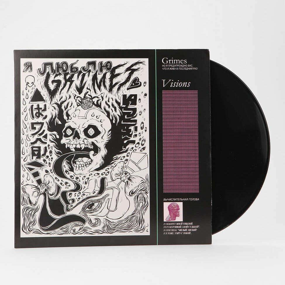 Grimes - Visions LP