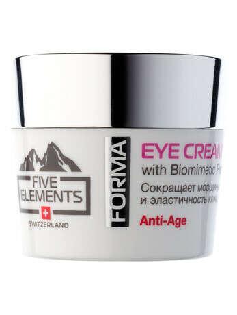 Five Elements Forma Eye Cream Contour